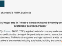 11.37亿欧元!盛禧奥正式完成对阿科玛PMMA业务的收购
